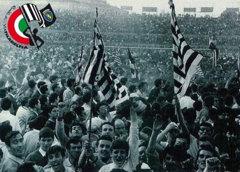 1971 - 72 Scudetto